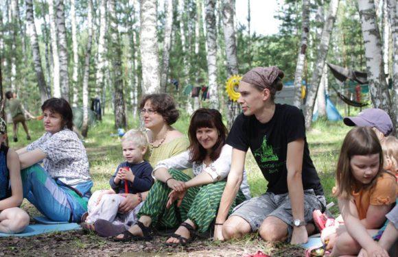 Совет молодых семей представляет семейные выезды.