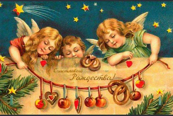 7 января 17:00 праздник «Сказка Рождества»